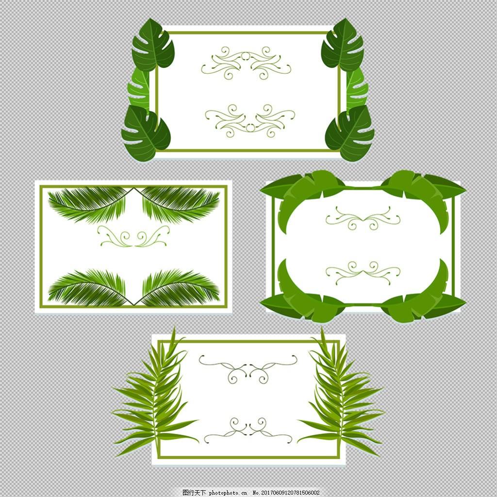 手绘绿叶边框免抠png透明图层素材 春天素材 清新树叶 植物 绿色叶子