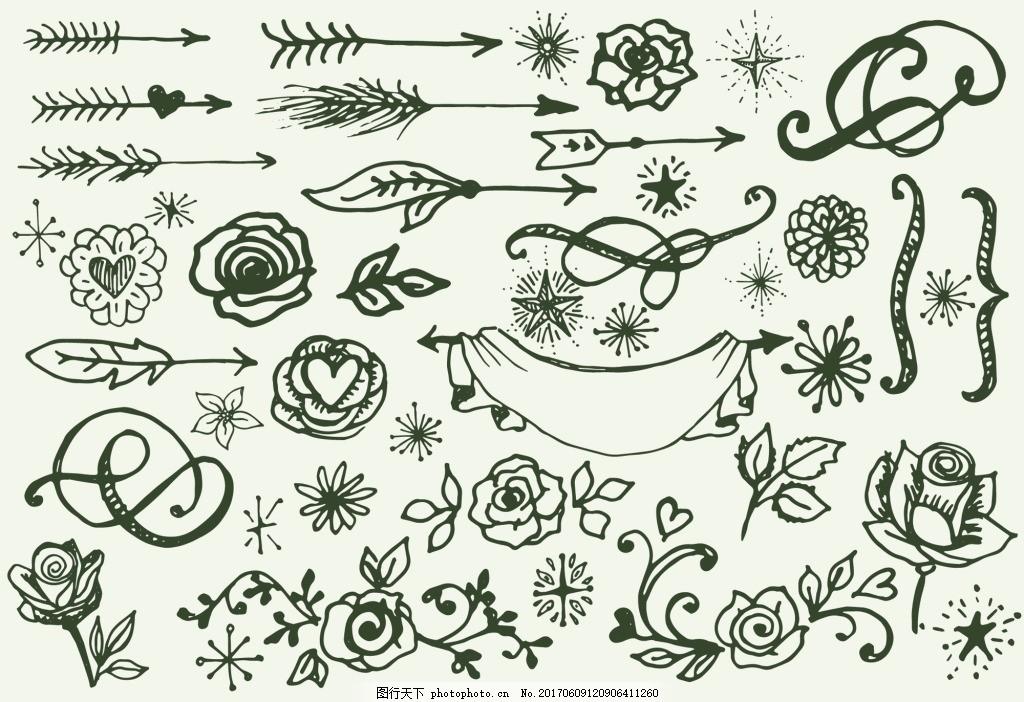 手绘团员创意情人节元素矢量图案素材
