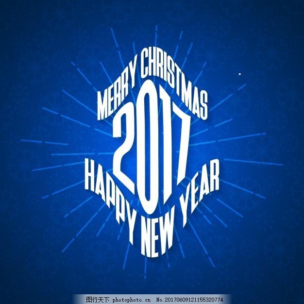 现代背景与新年2017行 聚会 庆祝 快乐 假日 事件 十二月