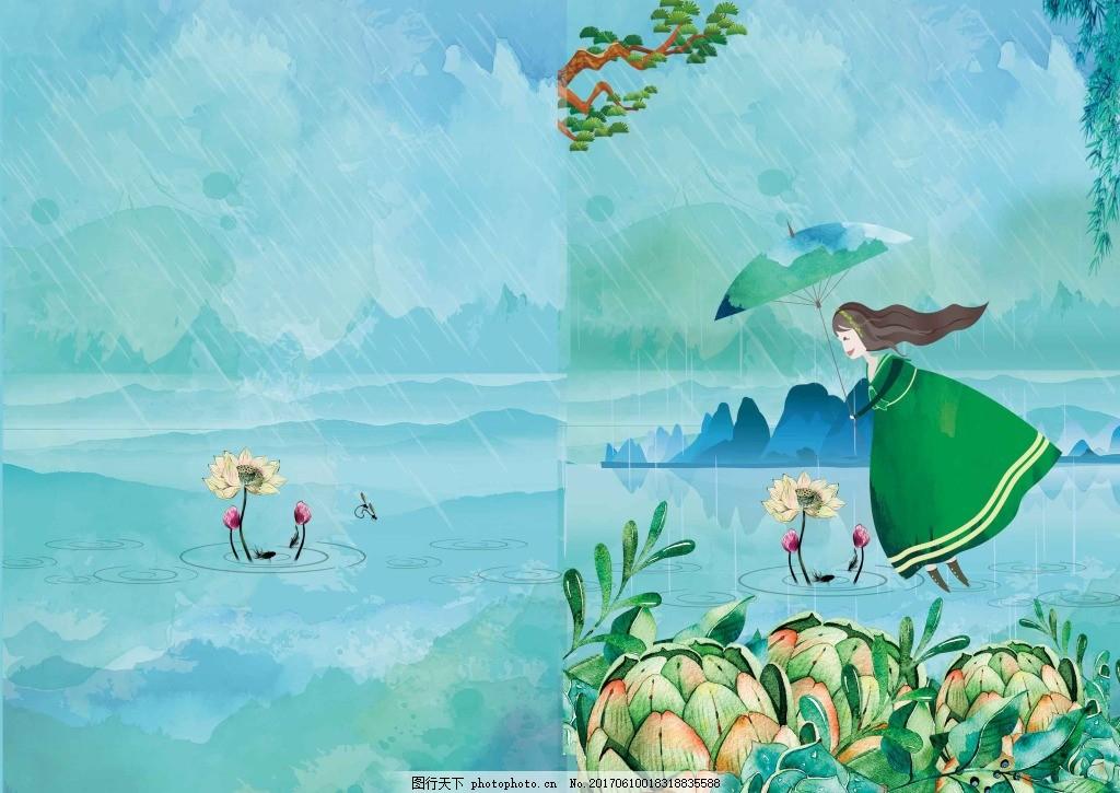 手绘卡通人物插画 卡通插画 卡通人物 蓝色背景 手绘花朵 下雨背景