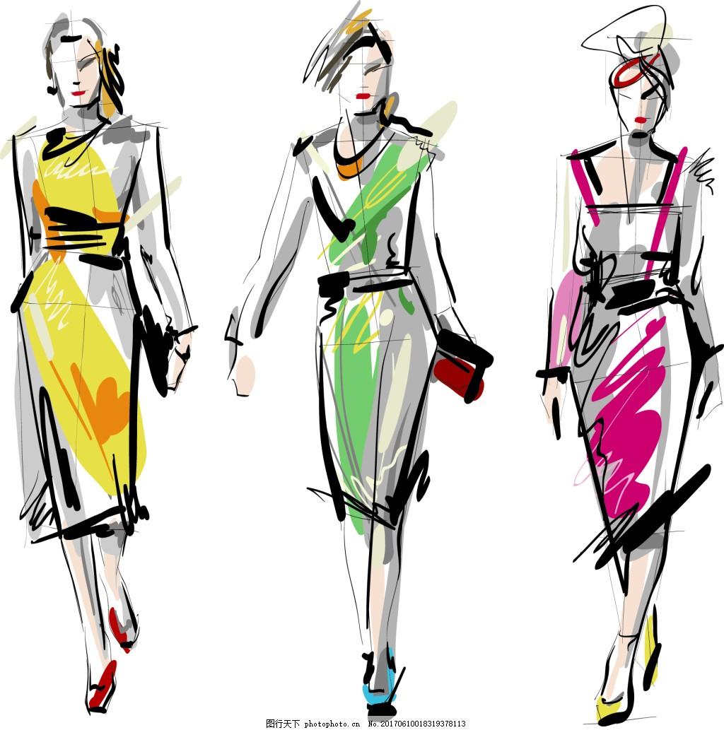 速写时尚人物 手绘 速写 时尚 人物 模特 创意 水彩 彩色 时装