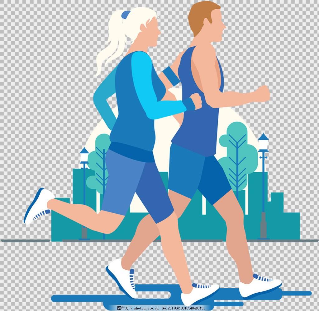 体育素材 奔跑剪影 跑步的人 奔跑素材 运动人物 卡通运动 跑步人物图片