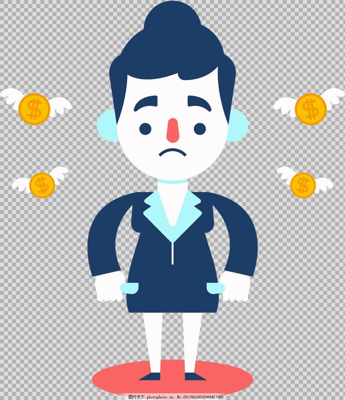 手绘商务女士生气免抠png透明图层素材 商务人士 男士 人物形象矢量