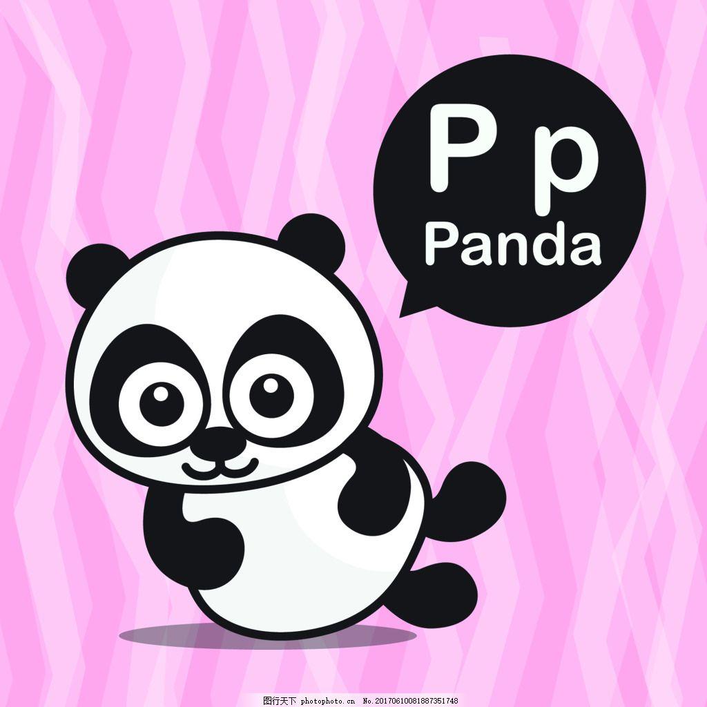 熊猫卡通小动物矢量背景素材