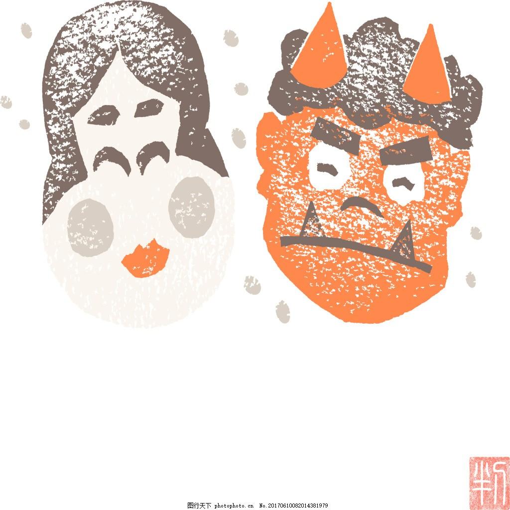 日系图案卡通绘画物品头像矢量素材 水彩 人物 笑脸 魔鬼