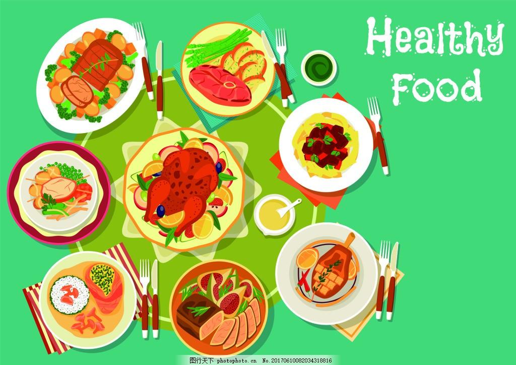 烤全鸡餐厅饮食俯拍手绘扁平化矢量 鱼 寿司 健康 美食 西餐 卡通