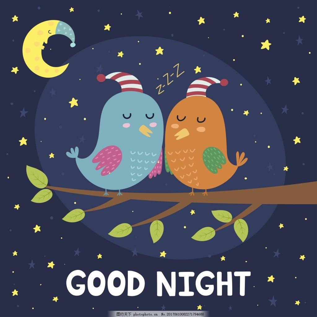 树枝上的小鸟晚安挂画卡通动物矢量