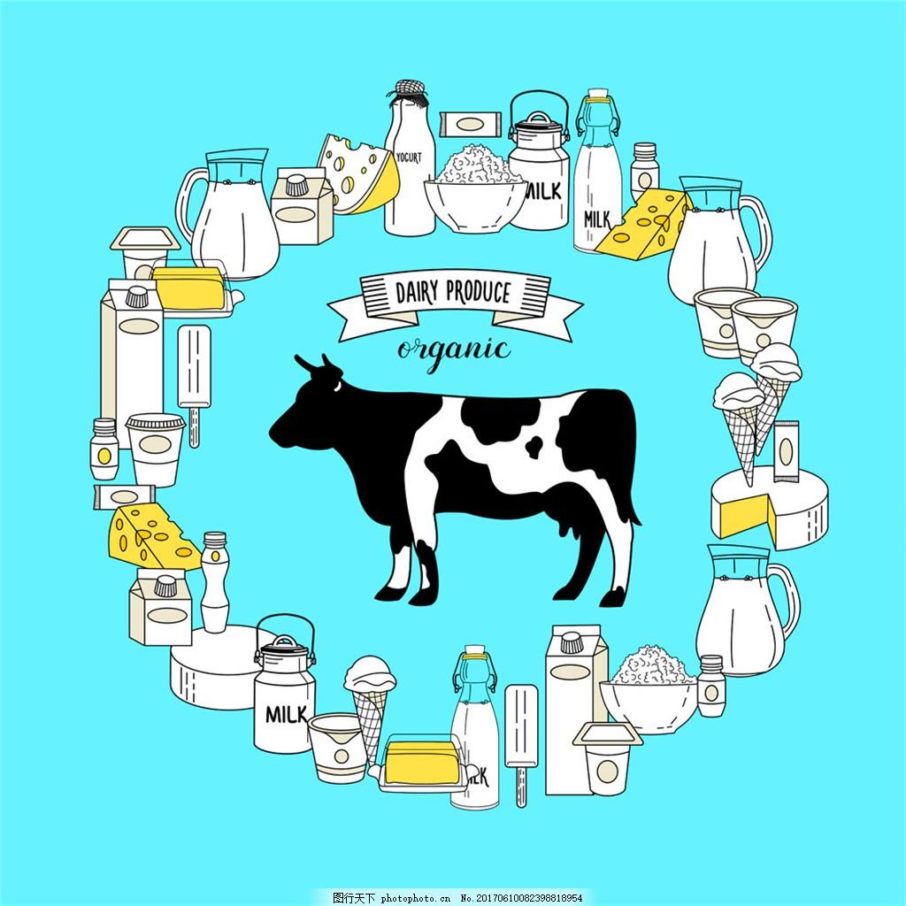 卡通奶牛乳制品 牛奶瓶 杯子 标识标签 牛奶包装 包装设计 广告设计