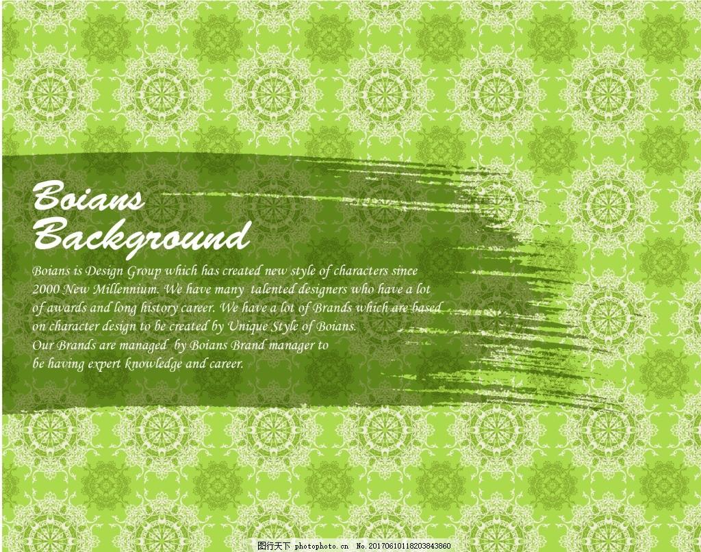 绿色欧式花纹图案