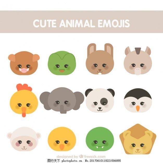 在几何造型可爱动物的表情 设计 几何 动物的脸 可爱的微笑 快乐 狮子