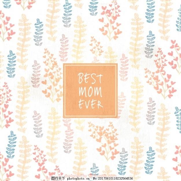 母亲节背景与可爱的花朵