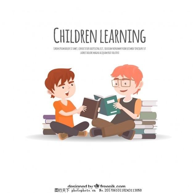 教育背景与学生阅读 学校 书籍 儿童 色彩 学习 人 平 多彩的背景