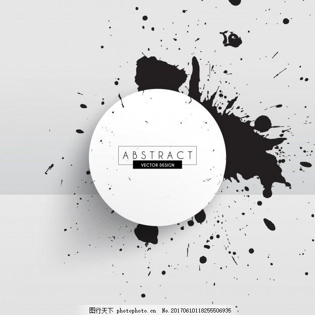 白色背景,圆形,黑色墨水渍