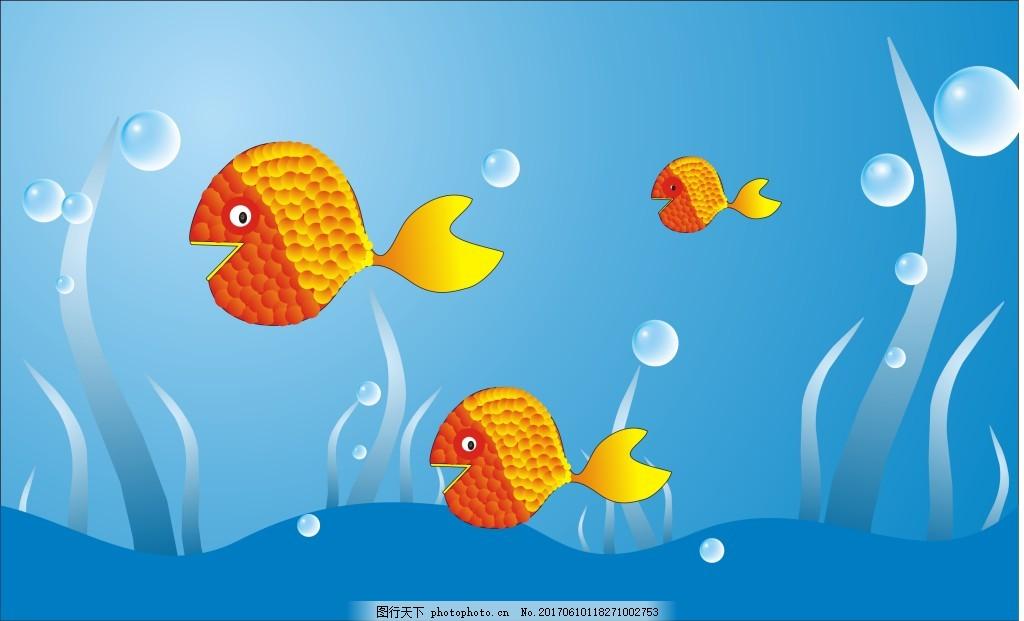卡通游鱼背景