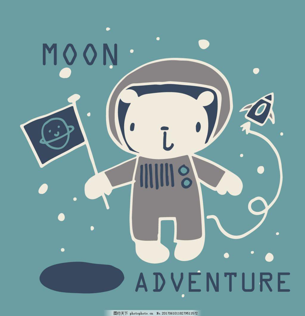 手绘可爱外星人卡通图案矢量素材 小熊 宇航员 卡通背景 填充 服装