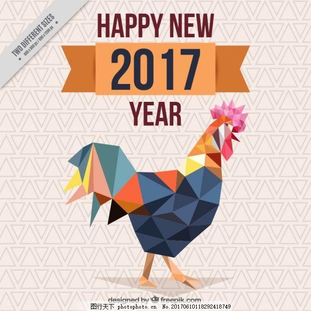 中国新年背景与多边形公鸡 冬天 新年快乐 方 几何 动物 中国新的一年里