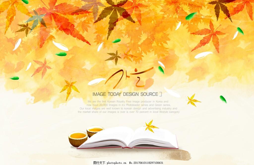 秋天飘叶手绘背景 艺术花纹 经典花纹 韩国时尚花纹 背景底纹 卡通