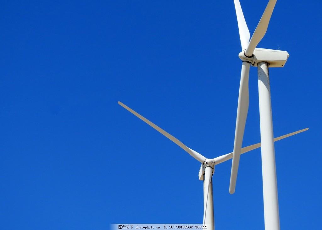 风力发电机 风电 风车 风能 蓝天 摄影图片