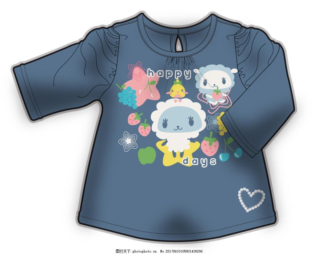 蓝色白羊女宝宝服装设计彩色原稿矢量素材