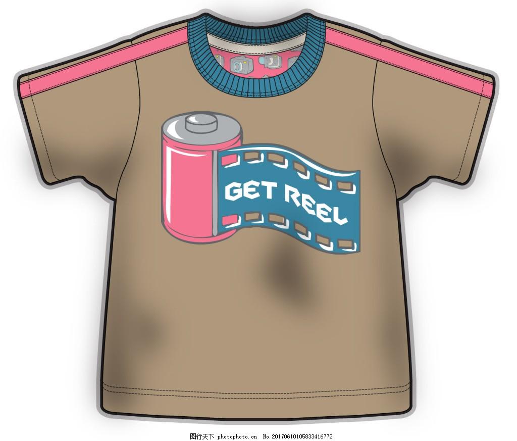 咖啡色短袖长款儿童服装设计源文件矢量素材