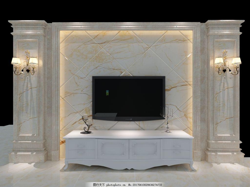 大理石欧式电视墙 背景墙 简欧 石材