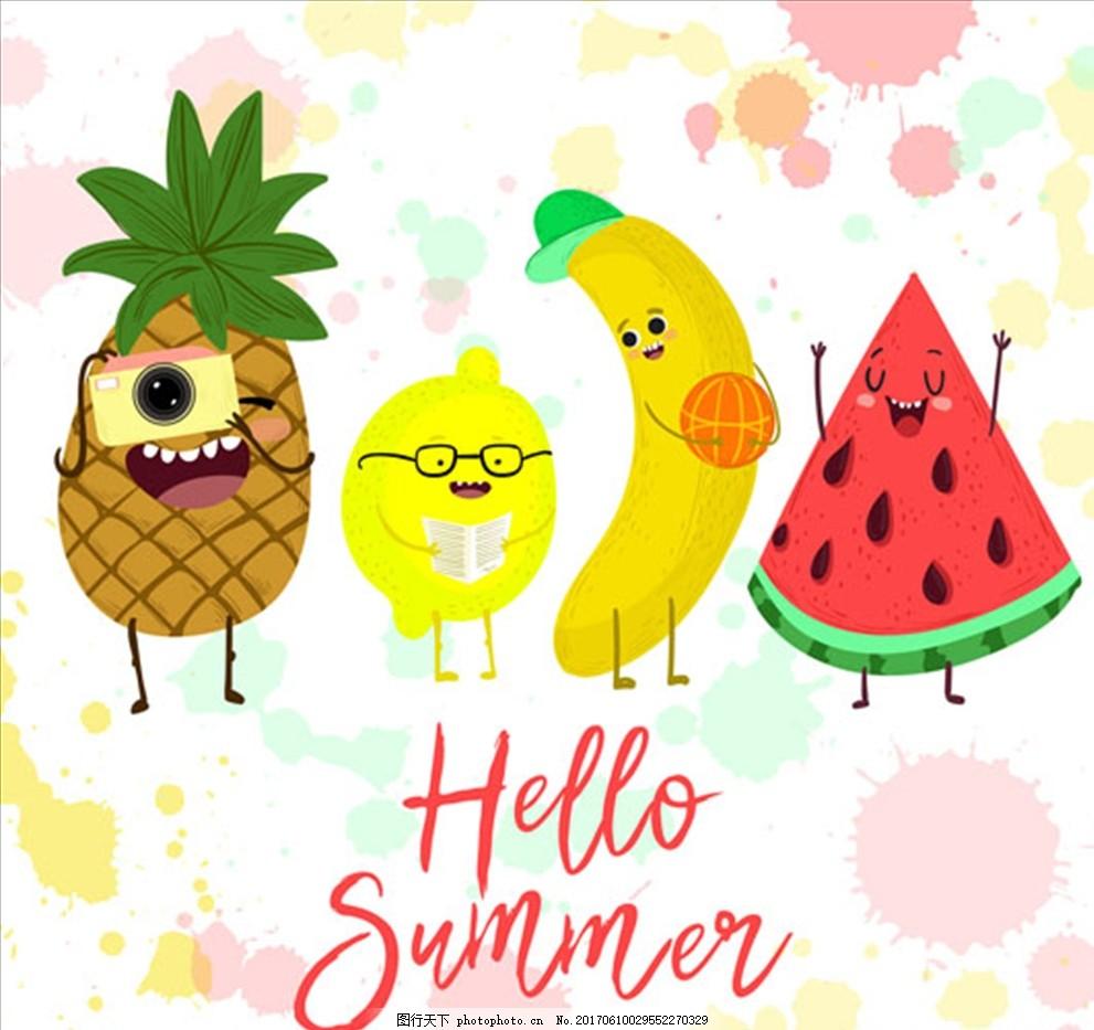 卡通夏季水果形象