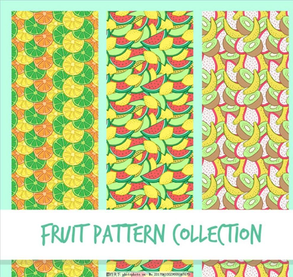 三款水果图案集合 水果图片 水果海报 水果店 水果超市 水果展板