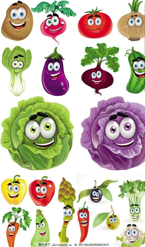 手绘番茄蔬菜海报