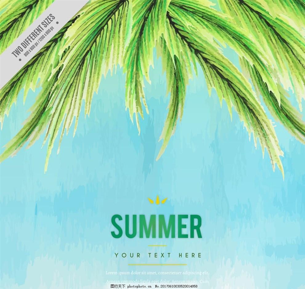 椰子树树叶 中国风 高档欧式花纹 素雅花底纹 花纹背景 小清新花纹图片