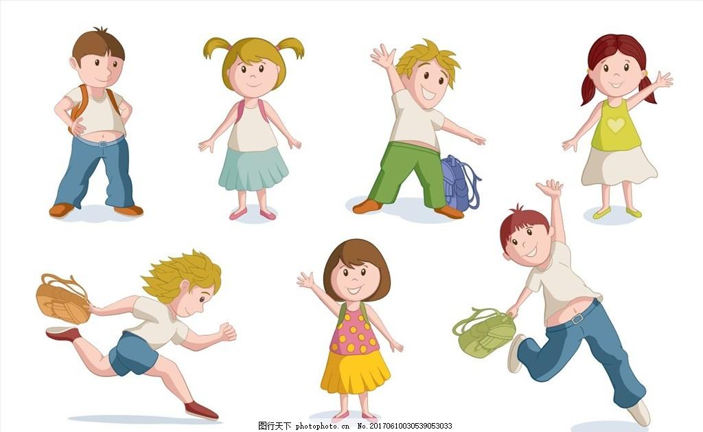 卡通小朋友 儿童卡通 小朋友卡通 手牵手图 幼儿小朋友 幼儿卡通图