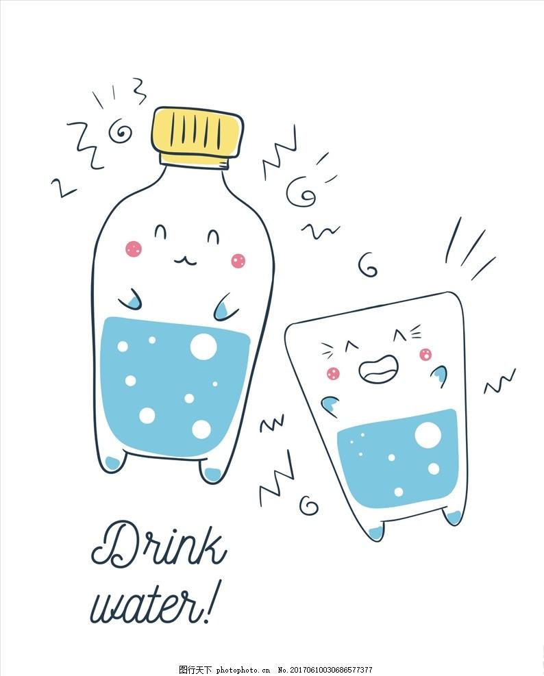手绘卡通饮料瓶矢量图下载 服装设计 男装设计 女装设计 箱包印花