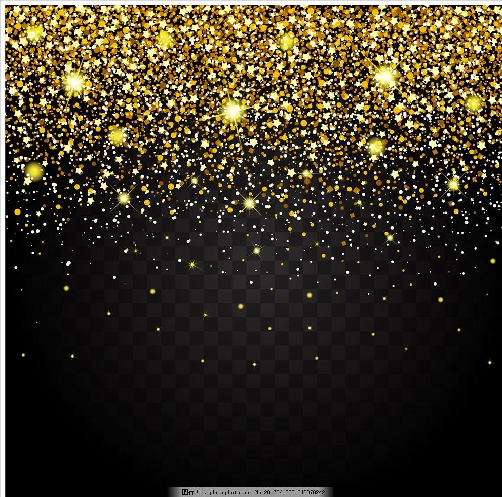 彩色颜料背景 彩色粉末 彩色颜料 粉笔 彩色背景 底纹背景 矢量素材 金色 炫彩 光炫 绚丽 酷炫 闪亮 金光 黄金 金粉 金灿灿 灿烂 唯美 浪漫 星火 金色光芒 炫光 光采 展板设计 晚会展板 粉末 星星 金星 设计 广告设计 其他 EPS