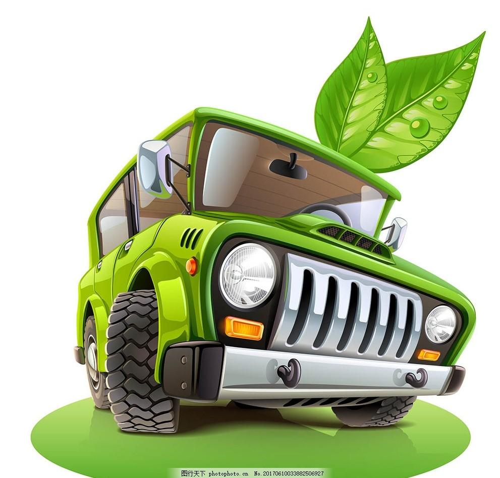 卡通手绘汽车 车矢量素材 矢量交通工具 汽车插画 黄色轿车 卡通汽车
