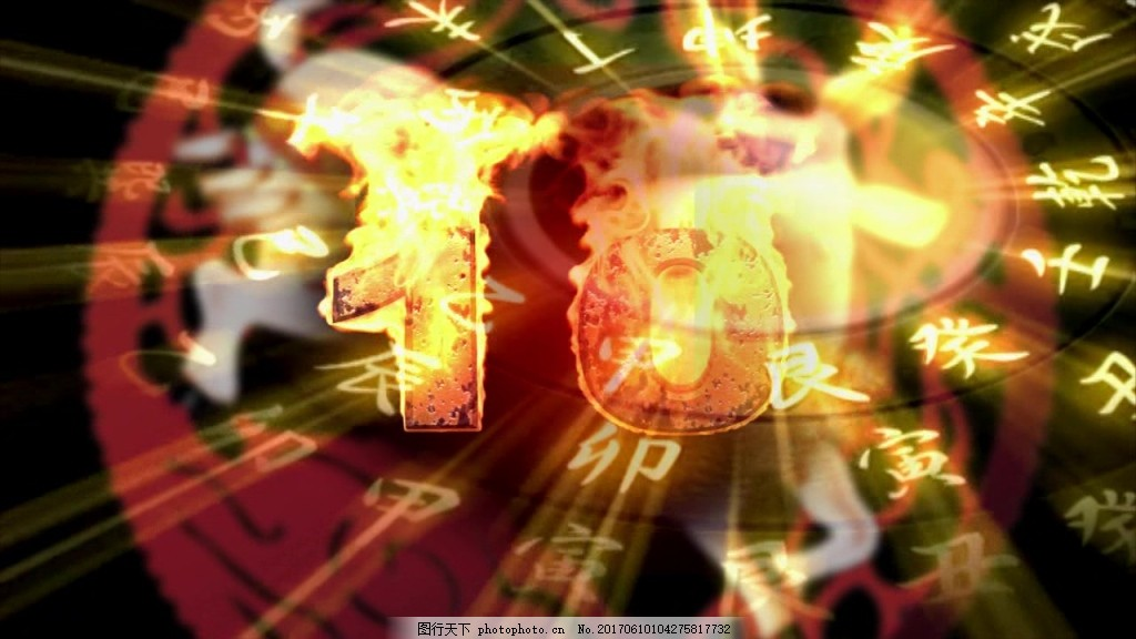 2015羊年企业年会拜年元旦春节晚会 视频背景 合成视频 活动视频背景