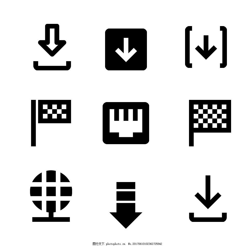 扁平下载图标icon