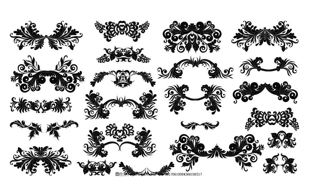 黑白效果欧式 复古风格花纹 欧式复古花纹 欧式花纹 黑白花纹 矢量图