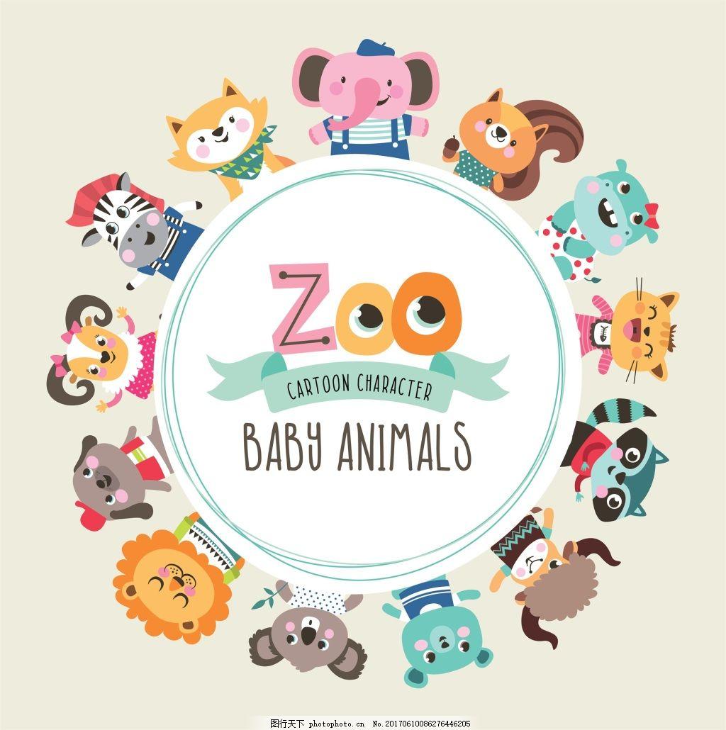 圆形卡通动物宝宝儿童生日邀请卡片背景矢量 圆桌 蜜蜂 恐龙 狮子