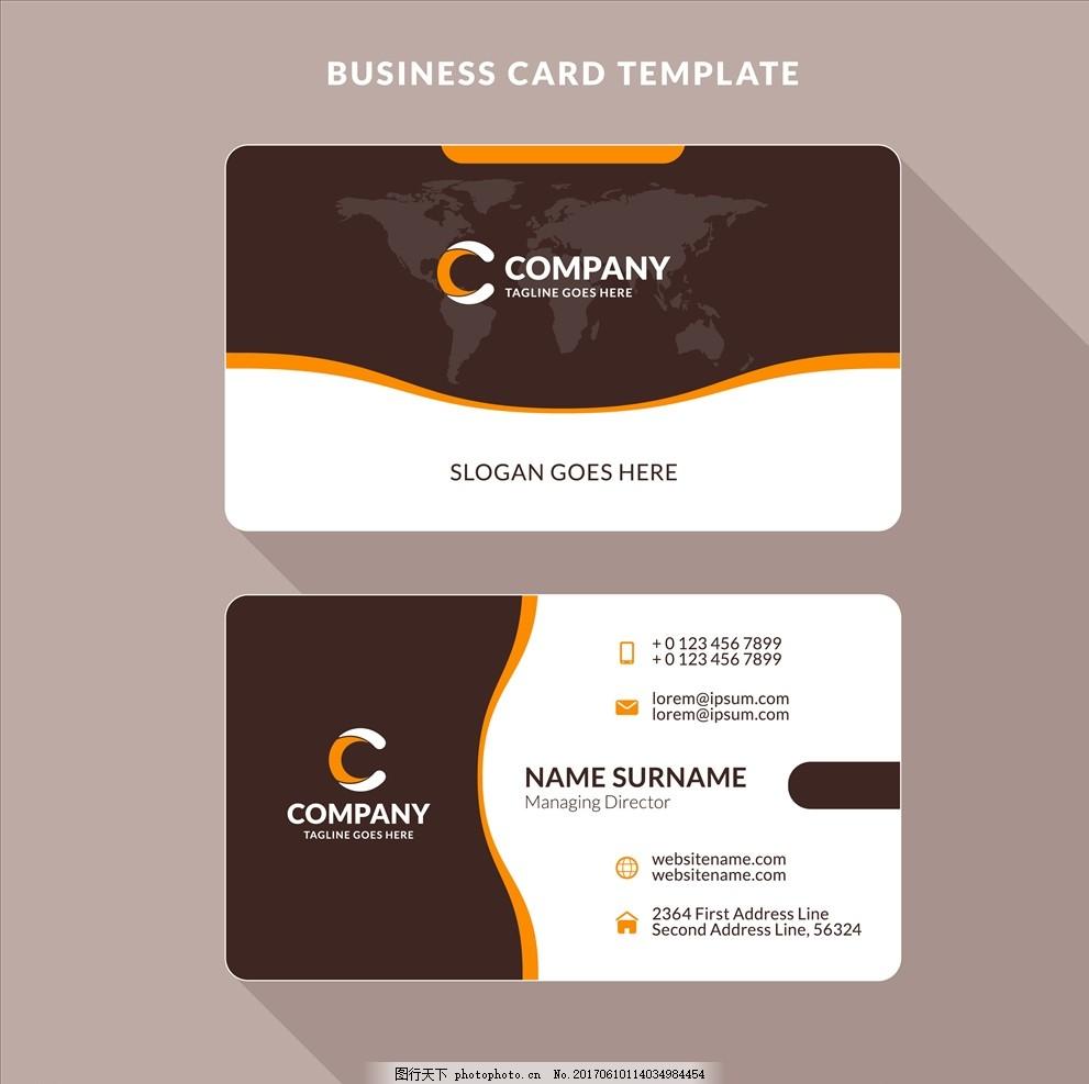 咖啡色名片 会员卡 竖版名片 英文名片 vip名片 企业名片 公司名片 总