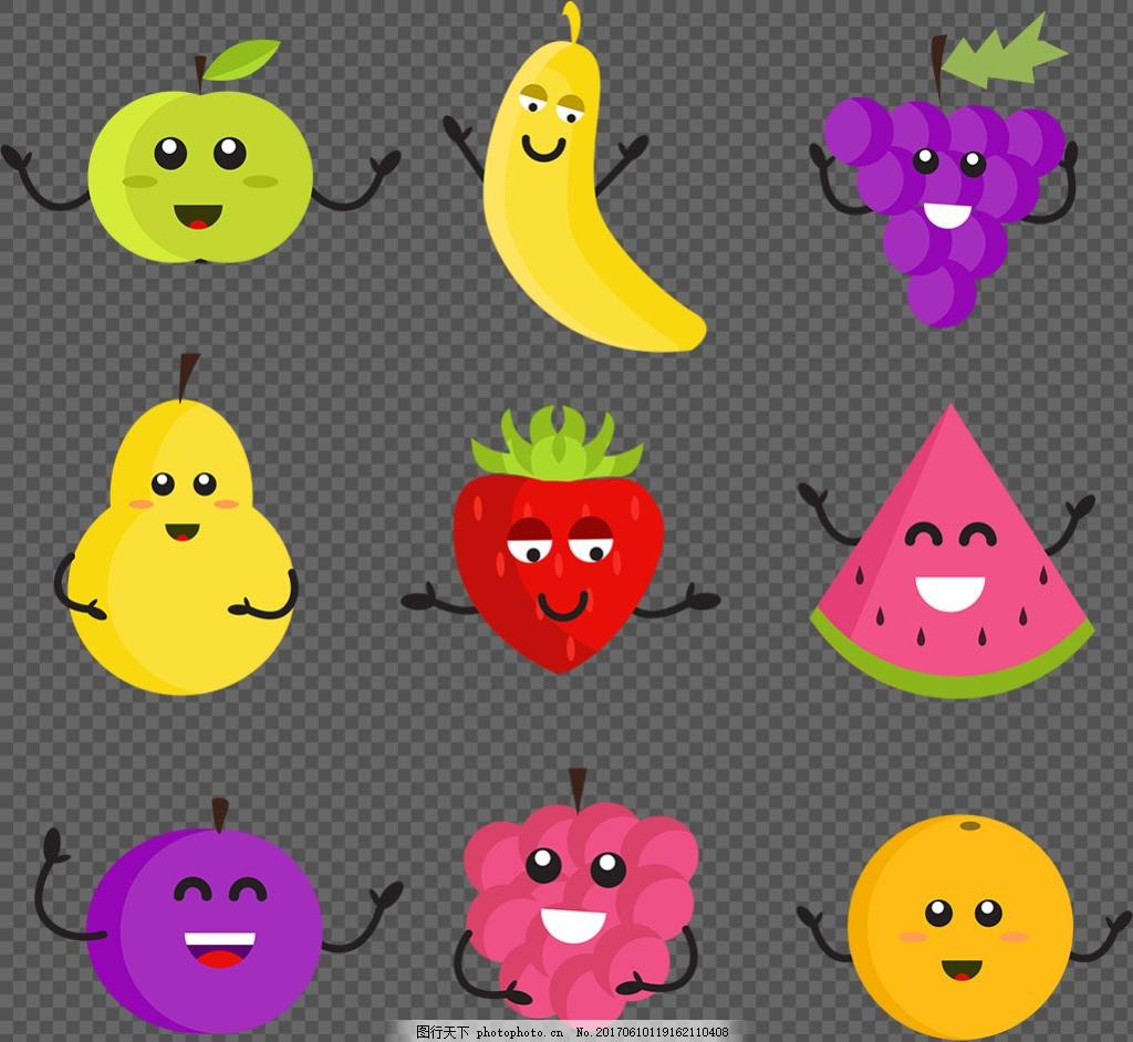 各种水果表情图标免抠png透明图层素材 彩色水果 水果手绘 彩色素材