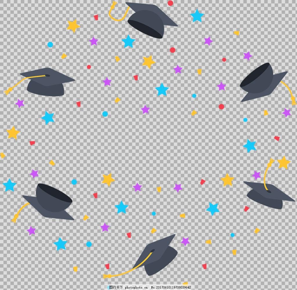 毕业庆典元素免抠png透明图层素材 毕业季海报设计 毕业季创意设计