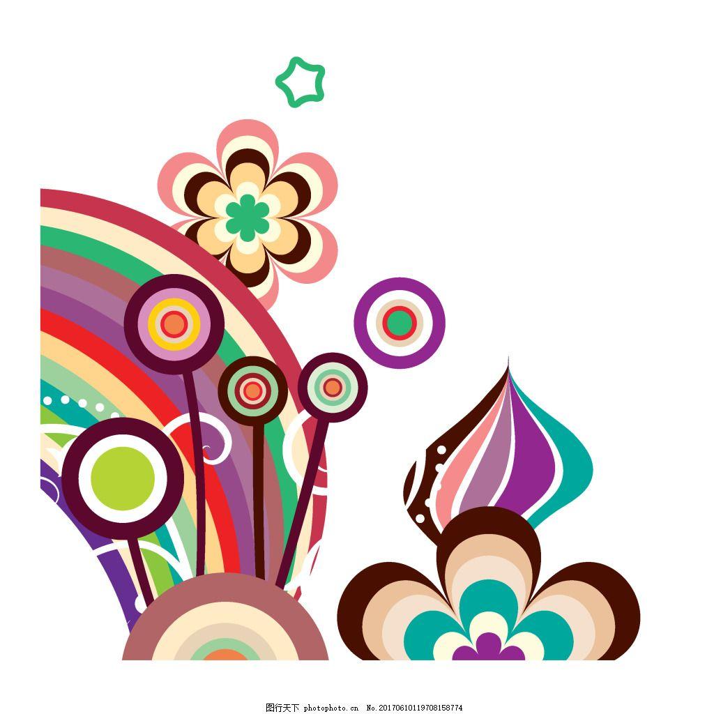 手绘彩色花朵元素 鲜艳 彩色 渐变 花朵 彩虹 几何 圆形 矢量 素材