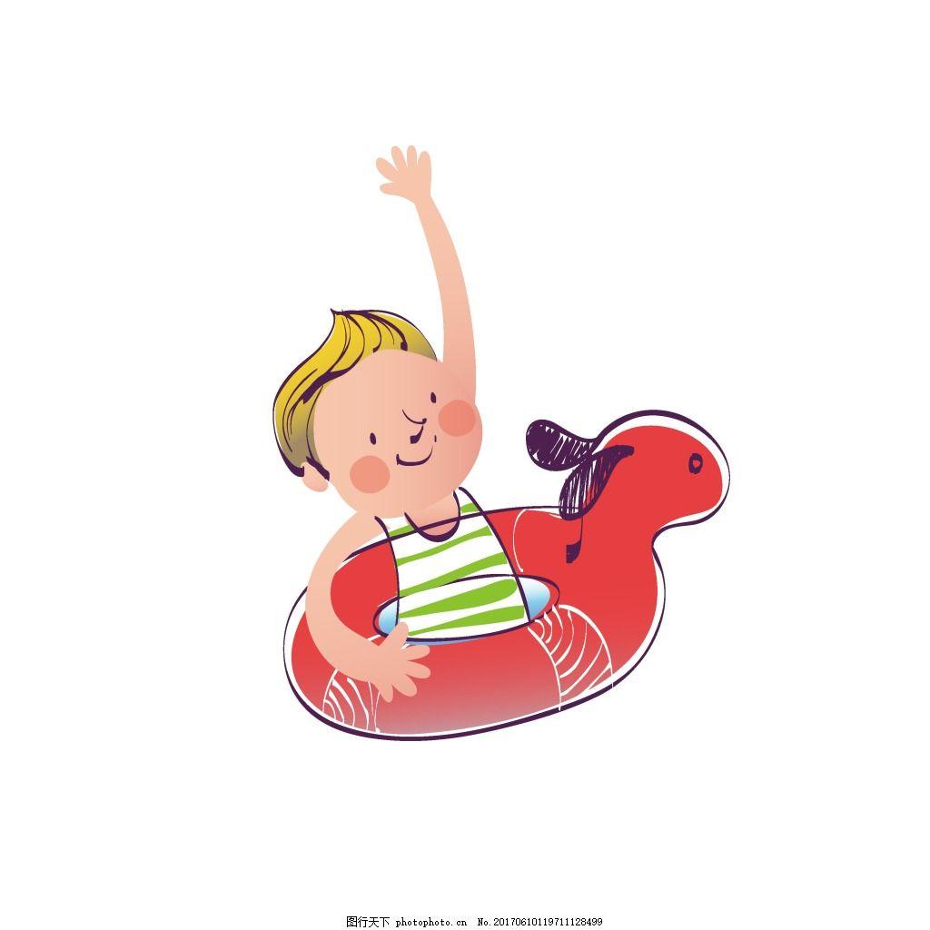 手绘游泳男孩元素 卡通 彩色 游泳圈 儿童 矢量