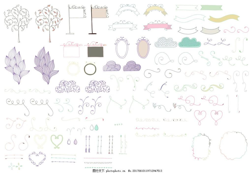 图标文艺气球植物动物物品图案矢量