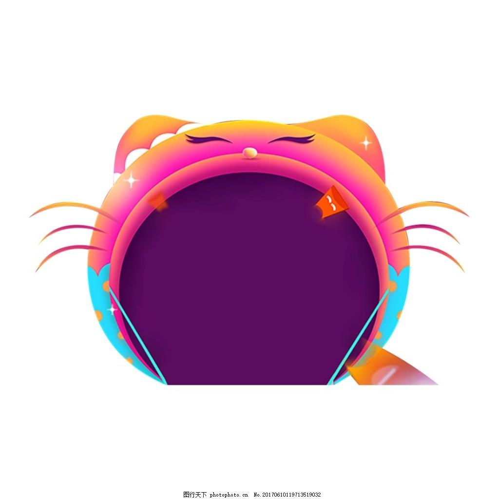 手绘卡通龙猫元素 彩色 可爱 玩偶