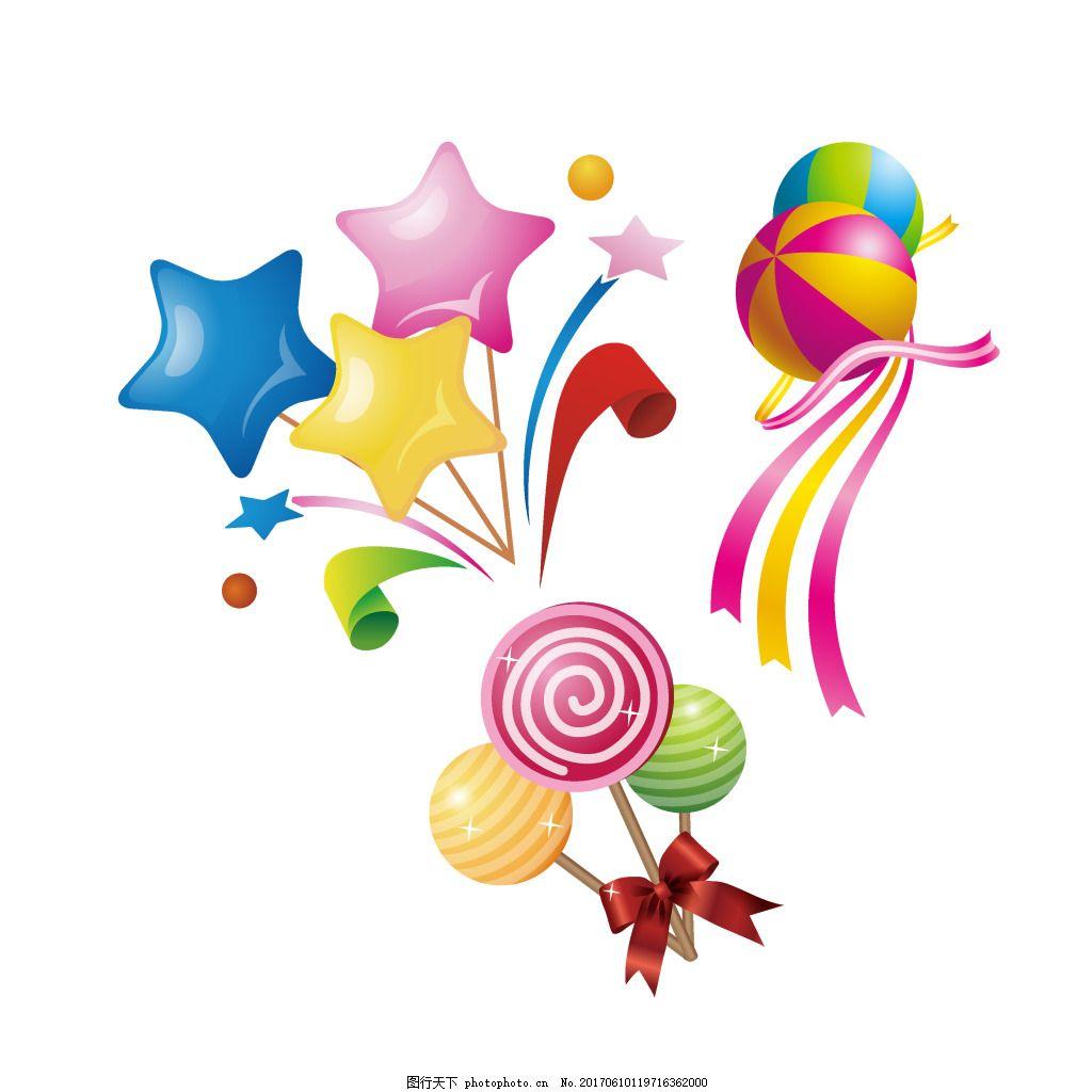 手绘彩色星形元素 卡通 彩色 渐变 星形 矢量 棒棒糖 气球 飘带 素材