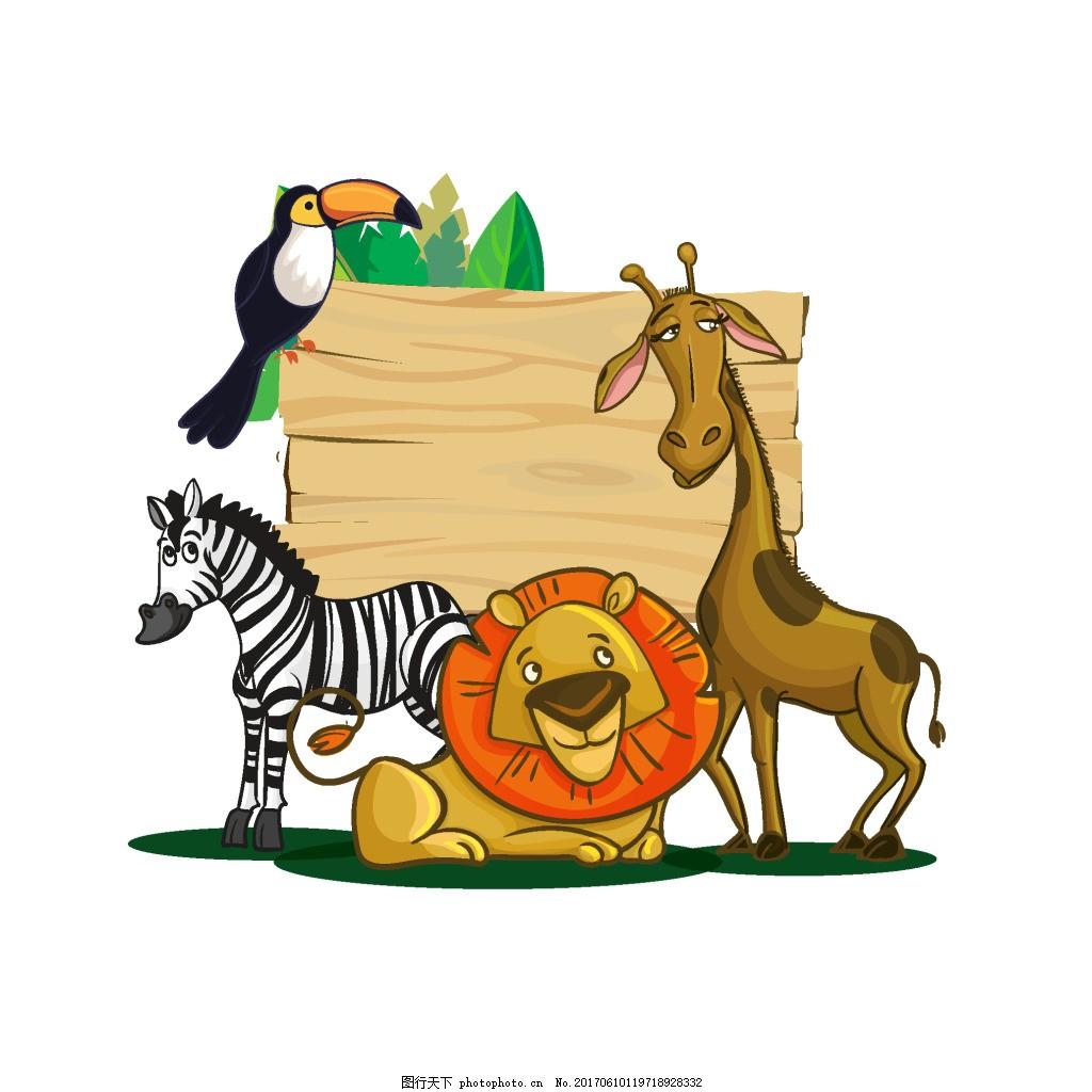 手绘动物木框元素 手绘 卡通 矢量 木板 可爱 动物