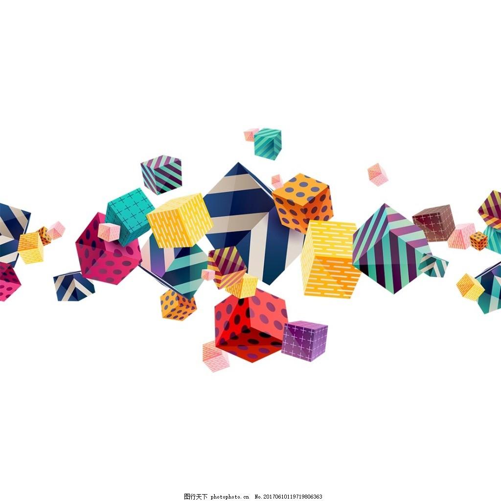 手绘彩色方块元素