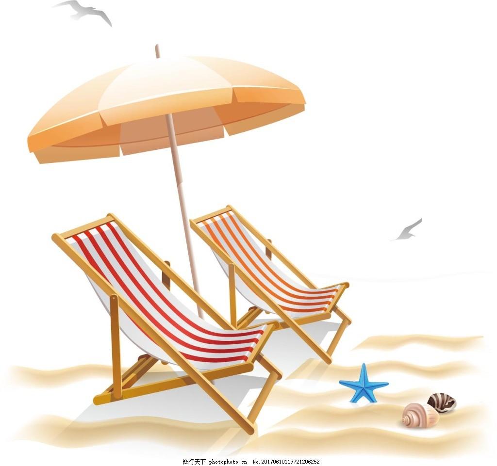 手绘沙滩渡假元素