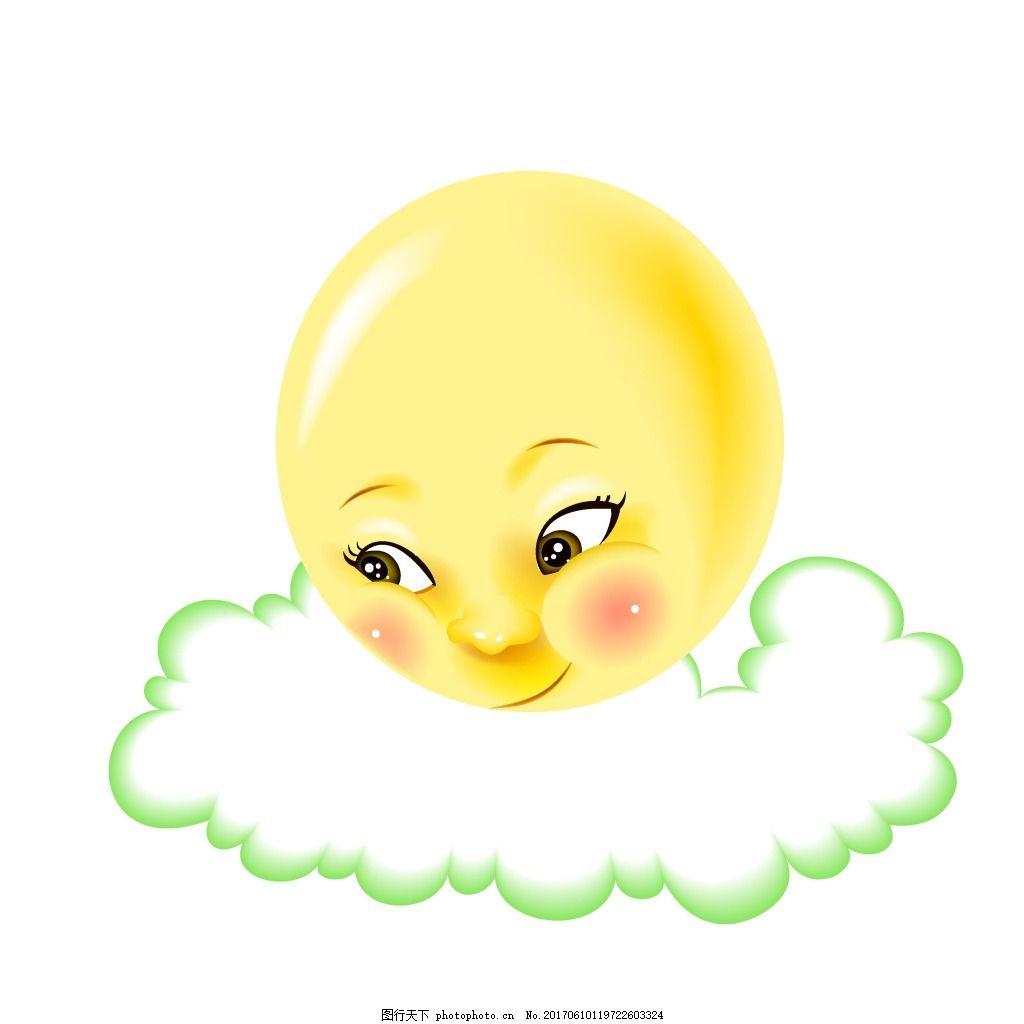 卡通手绘太阳元素 黄色 可爱 卡通 笑脸 害羞 太阳 绿边 云朵 边框