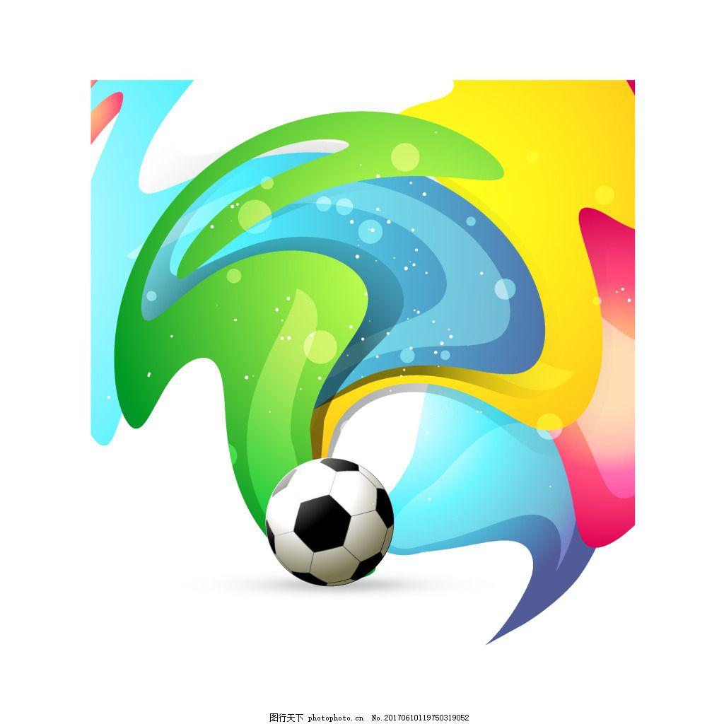 手绘彩色足球元素
